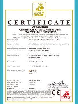 CE qapaq maşınının sertifikatı